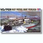 1-72-Vosper-Fast-Patrol-Boat-Perkasa