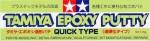 QUICK-DRY-EPOXY-PUTTY-TUBE-epoxidovy-tmel-dvouslozkovy-schne-cca-6-hodin