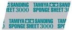 Brusne-Houbicky-Tamiya-Sanding-Sponge-Sheet-3000