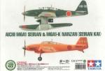 RARE-1-72-Aichi-M6A1-Seiran-and-Aichi-M6A-1K-Nanzan-POSLEDNI-KUS