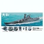 1-700-IJN-Battleship-Yamato-w-Detail-Parts