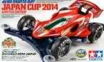 1-32-Aero-Manta-Ray-Japan-Cup-2014-Limited-AR-Chassis