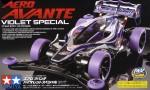 1-32-Aero-Avante-Violet-Special-Clear-Body-AR