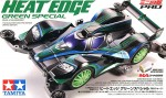 1-32-Heat-Edge-Green-Special-MA-Chassis