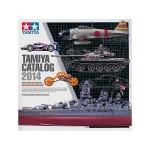 Tamiya-2014-Catalog-Japanese-Scale-Model-Edition