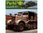 Tamiya-Pachi-61