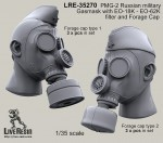 1-35-PMG-2-Russian-military-Gasmask-with-EO-18K-EO-62K-filter-and-Forage-Cap