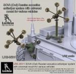 1-35-SOVA-Owl-Russian-acoustics-antisniper-system