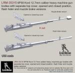 1-35-6P58-Kord-12-7mm-caliber-heavy-machine-gun-bodies