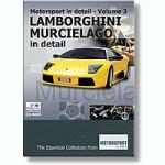 Lamborghini-MURCIELAGO-in-Detail