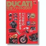 Ducati-Complete-File-2007