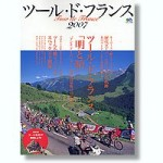 Tour-de-France-2007