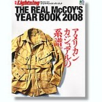 The-Real-McCoys-Year-Book-2008