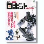 How-to-start-Hobby-Robot