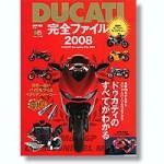 Ducati-Complete-File-2008