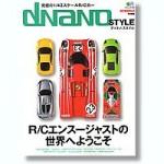 dNaNo-Style