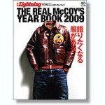 The-Real-McCoys-Year-Book-2009
