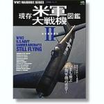 WWII-U-S-Navy-Carrier-Aircraft-Still-Flying-II