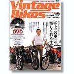 Vintage-Bikes-001