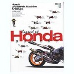 Honda-Grand-Prix-Machine-Archives-1979-2010