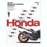 Honda-Grand-Prix-Machine-Archives-1979-2010