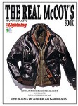 The-Real-McCoy-s-Book