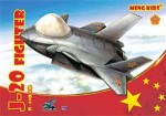 Chinese-J-20-Fighter