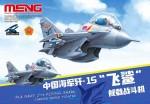 PLA-Navy-J-15-Flying-Shark-Meng-Model-Kids-Caricature-Series