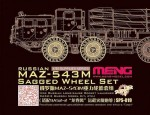 1-35-Russian-MAZ-543M-Sagged-Wheel-Set-Resin