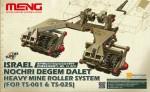 1-35-Irsaeli-Nochri-Degem-Dalet-Heavy-Mine-Roller