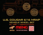 1-35-US-Cougar-6x6-MRAP-Wheel-Set
