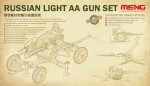 1-35-Russian-Light-AA-Gun-Set