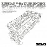 1-35-Russian-V-84-Engine