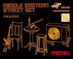 1-35-Middle-Eastern-Street-Detailing-Set