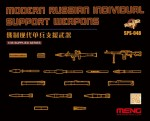 1-35-Modern-Soviet-Infantry-Support-Weapons