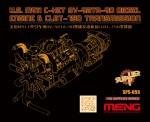 1-35-M911-Engine-and-Transmission-Set-Resin