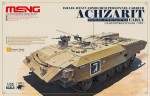 1-35-Israel-Heavy-Armoured-Personnel-Carrier-Achzarit-Early