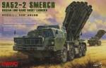 1-35-9A52-2-Smerch-Russian-Long-range-Rocket-Launcher