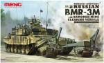 1-35-Soviet-BMR-3M-Mine-Clearing-Vehicle