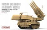 1-35-Russian-9K37M1-BUK-Air-Defence-Missile