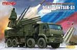 1-35-Russian-Air-Defence-System-96K6-Pantsir-S1