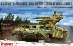 1-35-Russian-BMPT-Terminator-Fire-Support-Combat-Vehicle