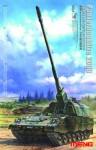 1-35-German-Panzerhaubitze-2000-Self-Propelled-Howitzer-PREORDER