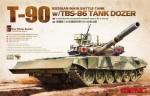 1-35-Russian-T-90A-Main-Battle-Tank-with-TBS-86-Tank-Dozer-kit