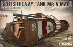 1-35-Mk-V-Male-British-Heavy-Tank-with-full-interio