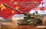 1-35-Chinese-PLZ05-155mm-Self-Propelled-Howitzer