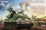 1-35-Russian-ZSU-23-4-Shilka-Self-propelled-Anti-aircraft-Gun