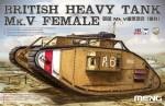 1-35-British-Heavy-Tank-Mk-V-Female