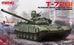 1-35-Russian-T-72B1-Russian-Main-Battle-Tank