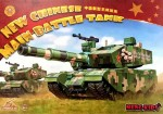 Chinese-Main-Battle-Tank